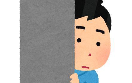 生徒 男子 女子 風呂 のぞき見 指導に関連した画像-01