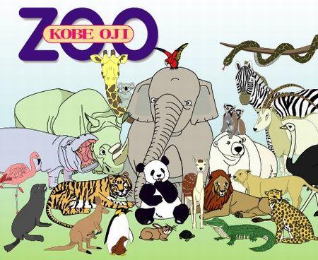 スプラトゥーン 動物園に関連した画像-01