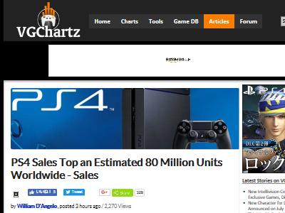 PS4 累計販売台数 8000万台 ソニーに関連した画像-02