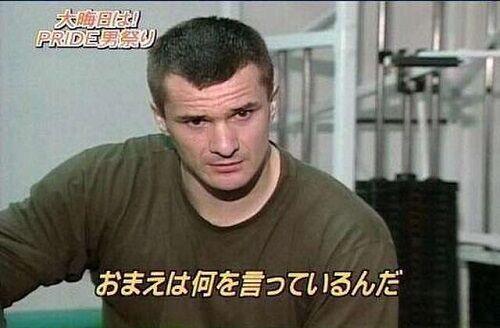 携帯電話ショップ店員ボインちゃんセクハラ逮捕に関連した画像-01