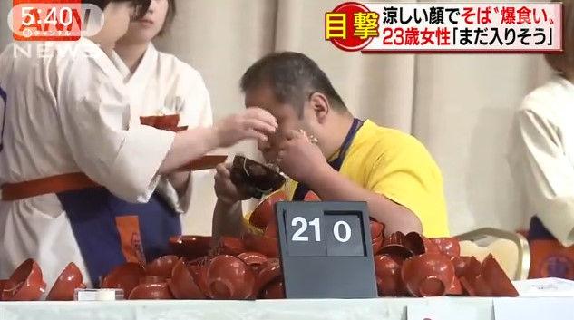 わんこそば選手権 年功序列 女性 年齢 293杯 大会 大食いに関連した画像-09