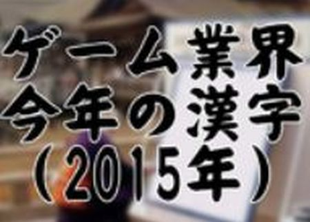 業界 漢字に関連した画像-01