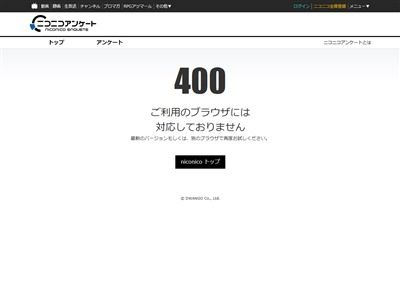 けものフレンズ キャラ ランキングに関連した画像-02