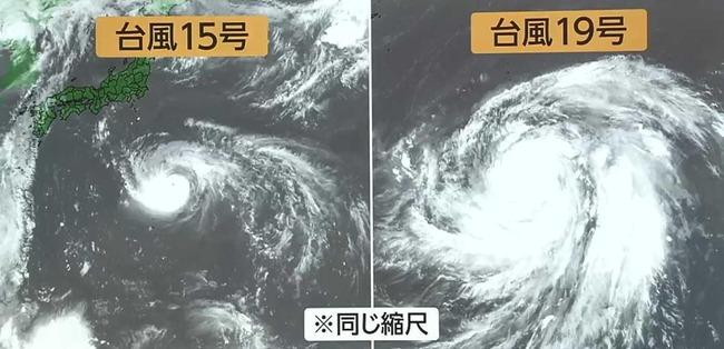 台風19号 台風15号 暴風 大きさ 天気予報に関連した画像-03