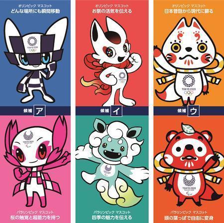 東京五輪 東京オリンピック パラリンピック マスコットキャラに関連した画像-04