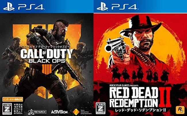 同時期に発売された大作ゲーム『COD ブラックオプス4』VS『レッドデッドリデンプション2』多く売れたのは…マジかああああ!!
