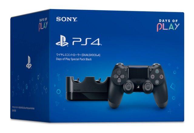 プレイステーション DaysofPlay PS4 PSVR PSVitaに関連した画像-07