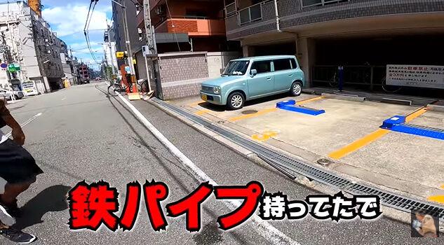 樋高リオ 煽り運転 プロボクサー 鉄パイプ ムキムキ チンピラに関連した画像-21