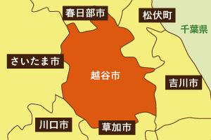 埼玉県 越谷市 ストリートアート 民度 地域性 郷土愛に関連した画像-01