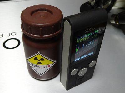 ドローン 首相官邸 放射線に関連した画像-01