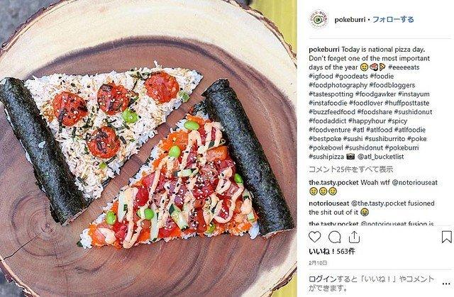 寿司 ピザ アメリカ 海苔 米 レストランに関連した画像-03