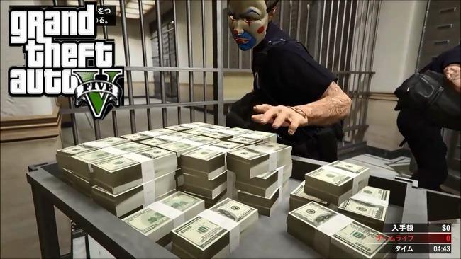銀行強盗 傘 逮捕に関連した画像-01