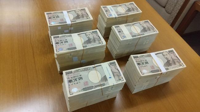 横須賀市 匿名 6000万円 寄附 リュック 1万円 札束に関連した画像-01