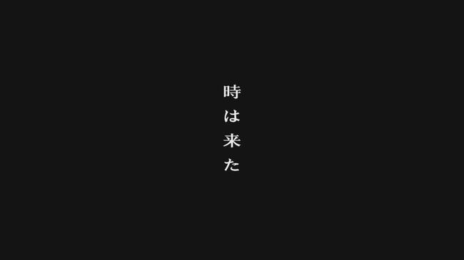 蒼穹のファフナー The Beyond PV 近藤剣司 に関連した画像-12