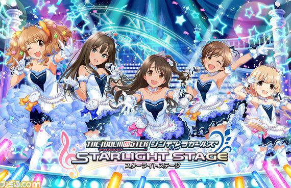 iOS アイドルマスター シンデレラガールズ スターライトステージ デレステに関連した画像-01