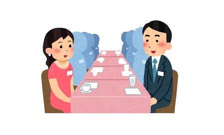 オタク 婚活 漫画 アニメに関連した画像-01