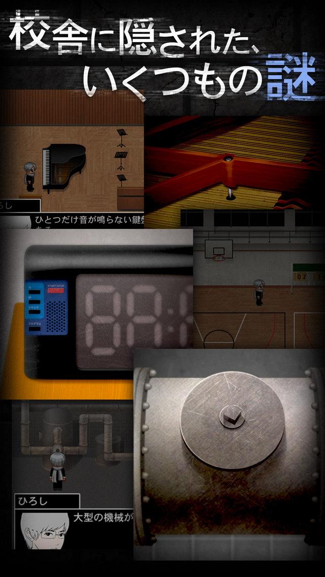 大人気 ホラーゲーム 青鬼 続編 青鬼2 配信開始 スマホ ランキング 新シナリオ やり込み 基本無料に関連した画像-05