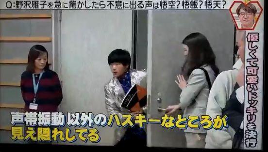 野沢雅子 声優 悟空 悟飯 悟天に関連した画像-09