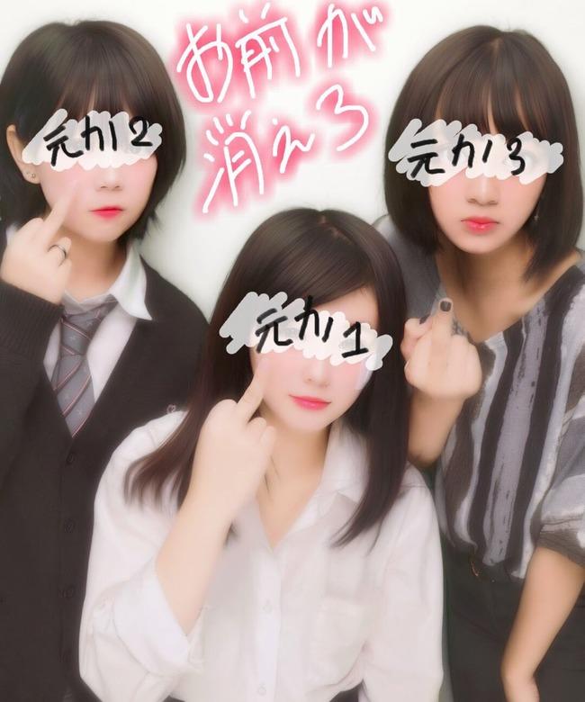 元カノ 元カレ プリクラに関連した画像-02