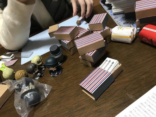 同人誌 マッチ箱 新刊 春コミ 燃やす に関連した画像-02