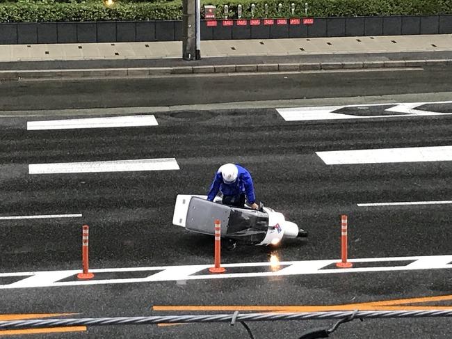 台風21号 宅配ピザ 吹き飛ばす ドミノピザ ブラック企業に関連した画像-03