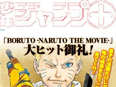 ナルト NARUTO ボルト BORUTO ジャンプ+に関連した画像-03