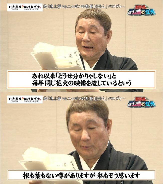 テレビ東京 テレ東 ブレない 表彰に関連した画像-05