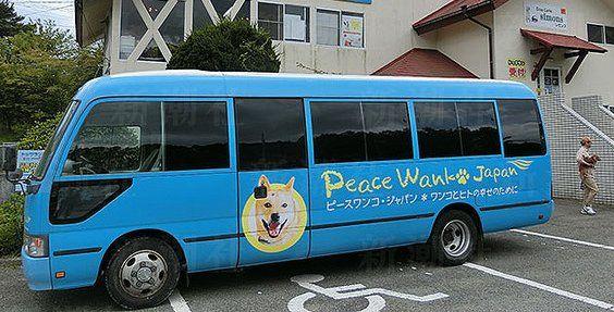 ピースワンコ ピースウィンズ・ジャパン ふるさと納税 動物保護 偽善団体 摘発 告発に関連した画像-01