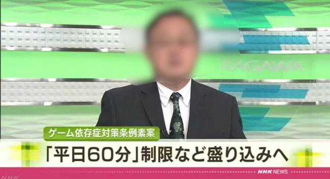 香川県 子ども 1日1時間 ゲーム 夜間 利用 制限 条例 検討に関連した画像-03