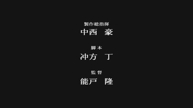 蒼穹のファフナー The Beyond PV 近藤剣司 に関連した画像-04