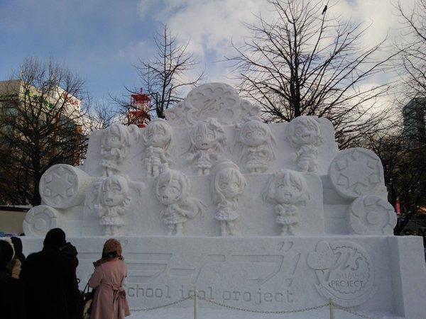 雪まつり ラブライブ! 進撃の巨人 雪ミク 初音ミクに関連した画像-03