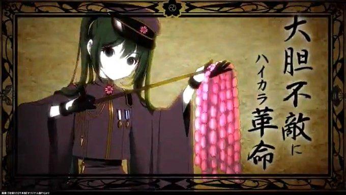 千本桜 ボーカロイド 10周年 初音ミクに関連した画像-01