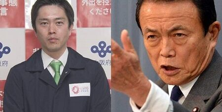 麻生太郎さん、大阪・吉村知事に対してとんでもないド正論をぶちまけてしまうwwwwwwww