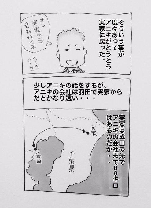 認知症 漫画 ネコに関連した画像-10