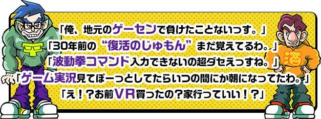 テレビ東京 テレ東 スクエニ 勇者ああああに関連した画像-04