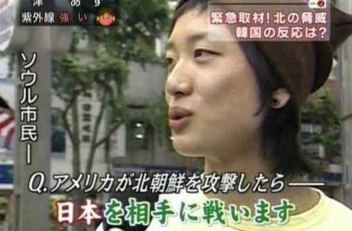 韓国人留学生「日本に来るのは頭が悪くても仕事、金、女、全てが手に入るから」「日本人男性って弱くて幼稚だよね」