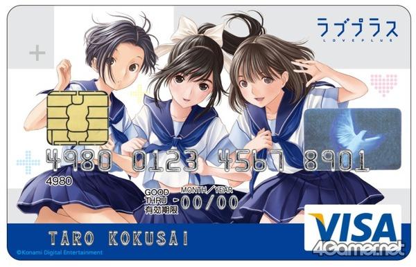 クレジットカード_01