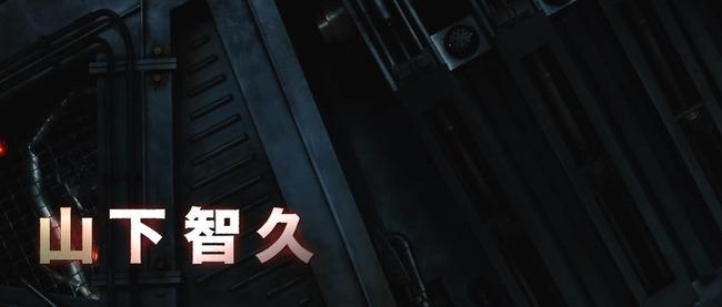 テラフォーマーズ 武井咲に関連した画像-08