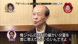 梅ジャム 職人 昭和 駄菓子 梅の花本舗 廃業 に関連した画像-05