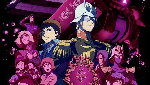 アニメ『機動戦士ガンダム THE ORIGIN』 TVシリーズ 2019年4月よりNHKで放送!