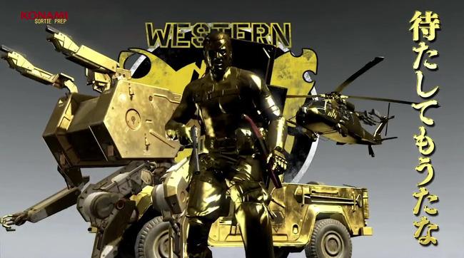 メタルギアソリッド MGS メタルギアソリッドV MGSV メタルギアソリッド5 黄金 関西弁 金ピカに関連した画像-01