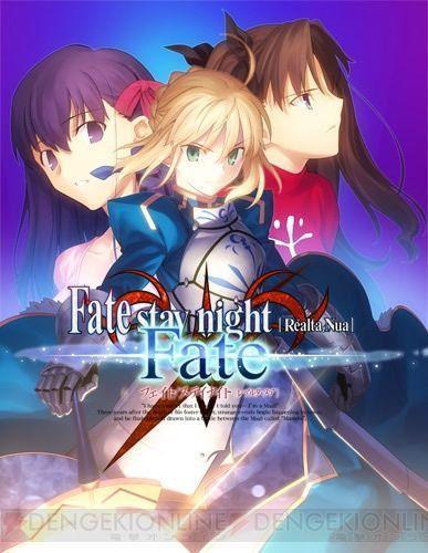 Fate セイバールート 永久無料 UBWに関連した画像-03