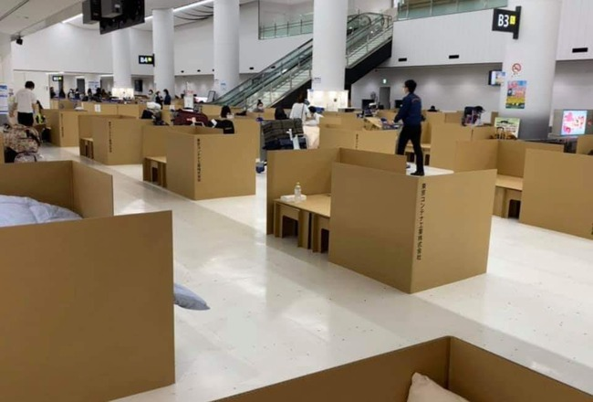 成田空港 ダンボールベッド 新型コロナウイルスに関連した画像-04