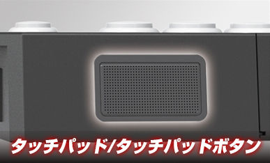 アケコン アナログスティック タッチパッド デッドオアアライブ5に関連した画像-05