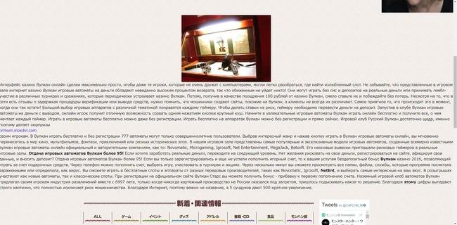 モンスターハンター 公式サイト 乗っ取りに関連した画像-03