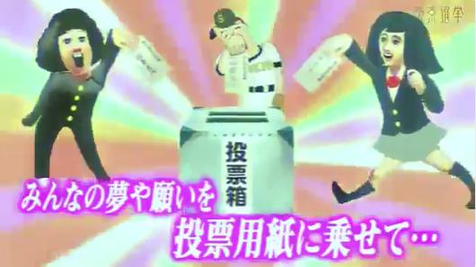 ポプテピピック ボブネミミッミ AC部 東京都 公式 選挙PR 動画に関連した画像-05