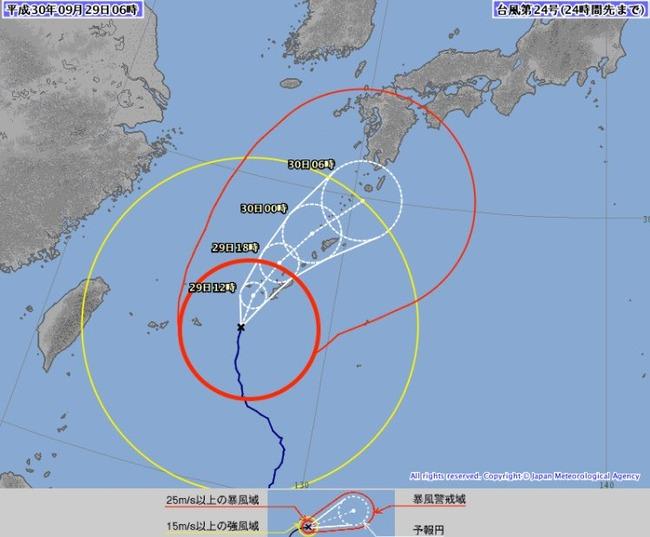 台風 24号 沖縄 日本 暴風雨に関連した画像-03