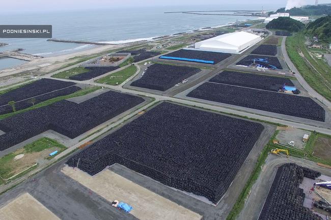 福島 原発 放射能に関連した画像-04
