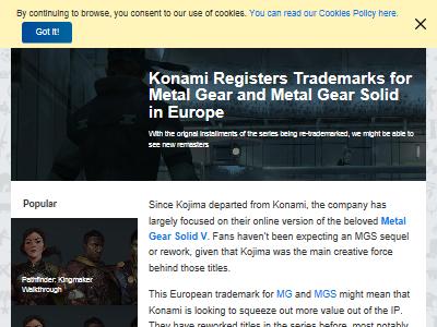 メタルギアソリッド メタルギア 欧州 商標に関連した画像-02