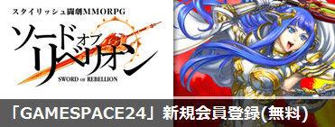 bdcam 2012-08-16 09-24-25-394